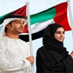 التحكيم وقانون الاجراءات المدنية لدولة الامارات