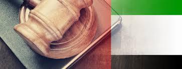 UAE Federal Arbitration Law